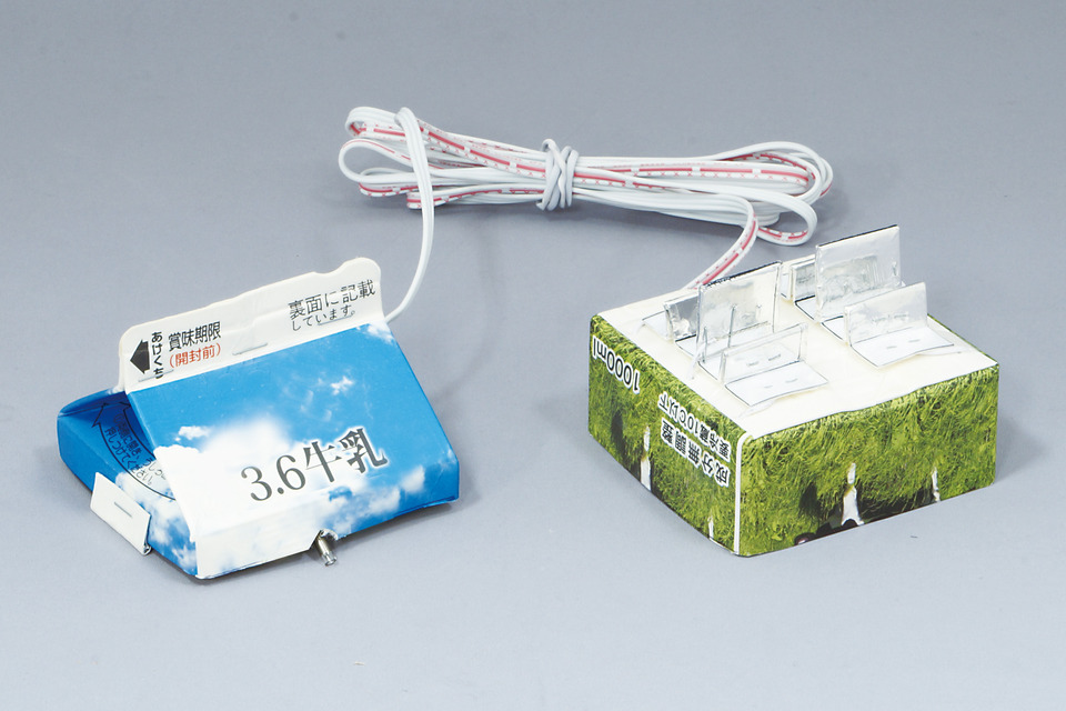 MILK CARTON WIRE-CONTROLLED CAR