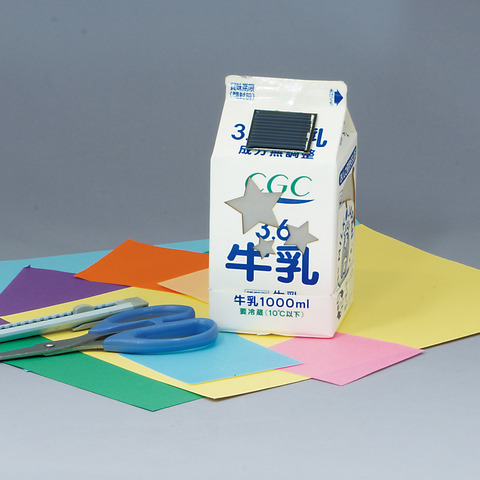MILK CARTON SOLAR LANTERN - White LED