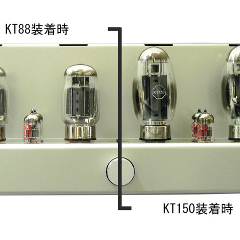 EL34 Push-pull Tube Amp Kit [ TU-8340 ]| PRODUCTS | ELEKIT