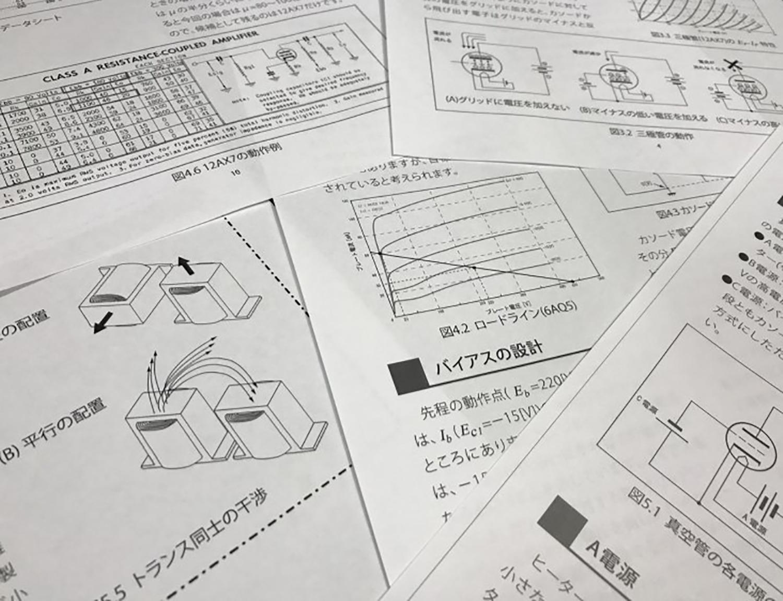 TU-8150_トラの巻_2.jpg