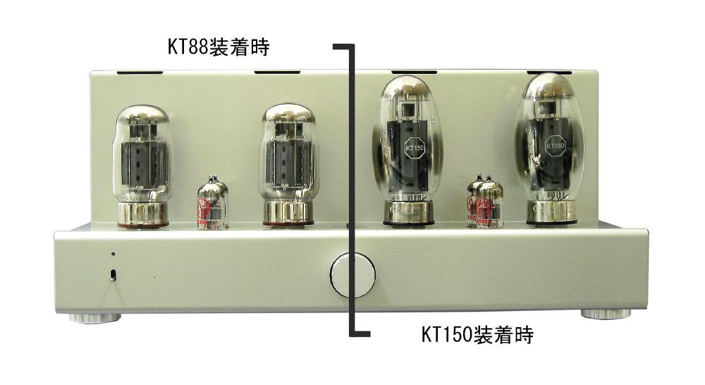 TU-8340_差し替え.jpg