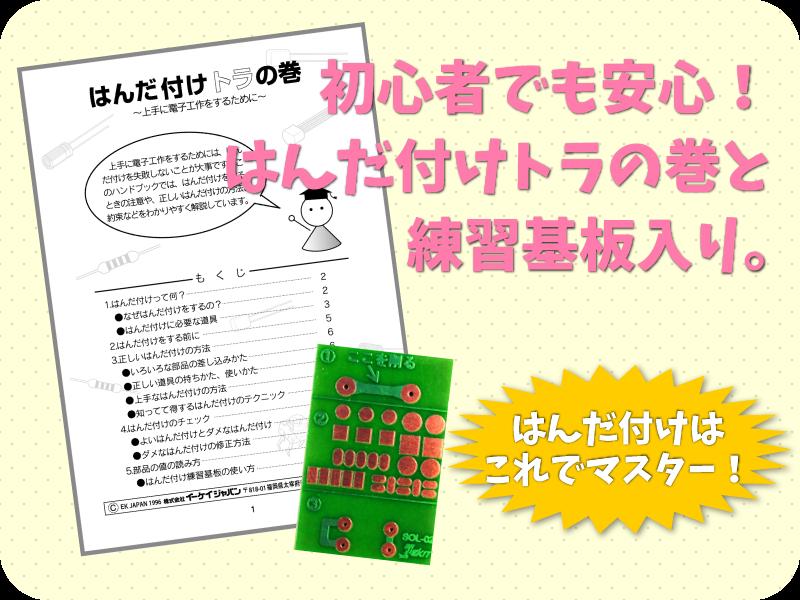 toranomaki_web.png
