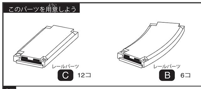 正誤表14ページC・B入れ替わり.jpg