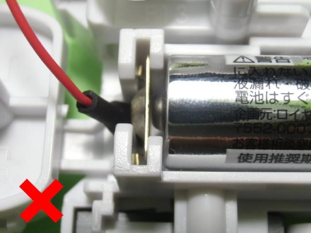 9106電池金具接触しない.jpg