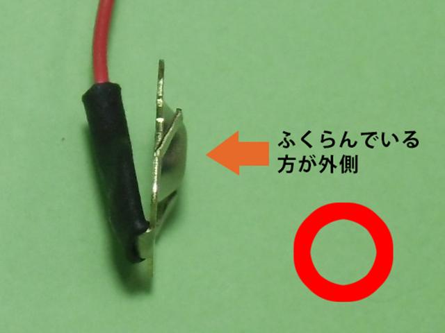 9106電池金具曲げ正.jpg