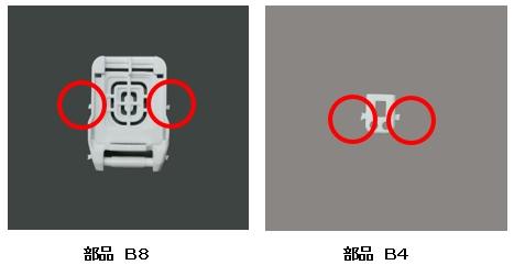 B8B4BariJPG.jpg