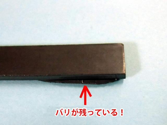 FAQ磁石バリ残り.jpg