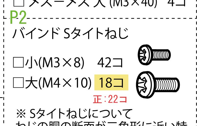 TU8340_P02_correct.jpg