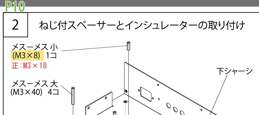 TU8340_P10_correct.jpg