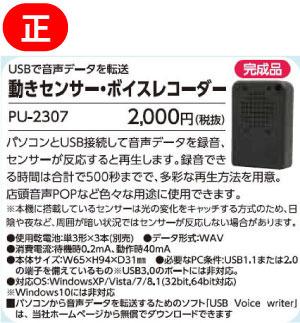 catalog2017_002.jpg